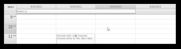 calendar-crosshair-header.png